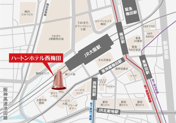 ハートンホテル西梅田・アクセス / ガーデンカフェ・ガーデン ...